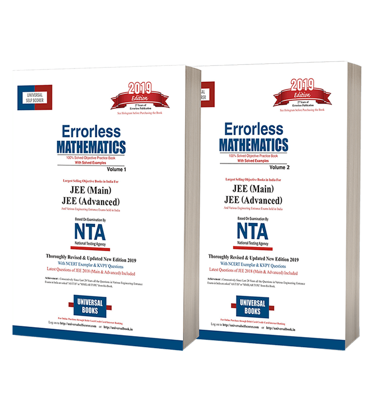 Errorless Mathematics JEE Mains & JEE Advance (Vol.1 & 2)