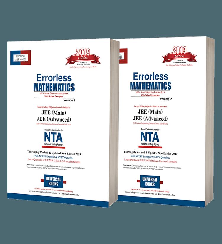 Errorless Mathematics JEE Mains & JEE Advance (Vol.1 & 2)