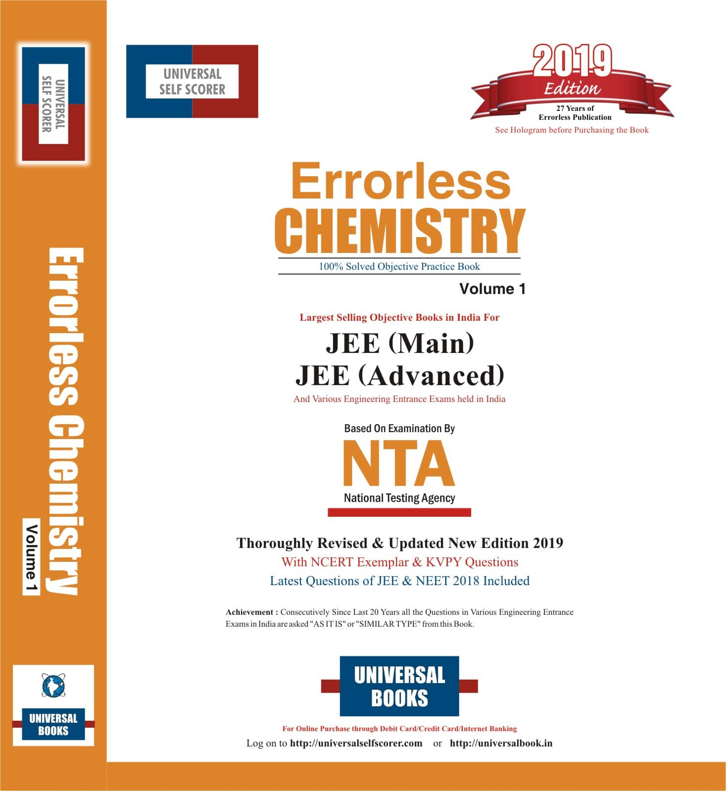 Errorless Chemistry JEE Mains & JEE Advance (Vol 1 & 2) - 2019