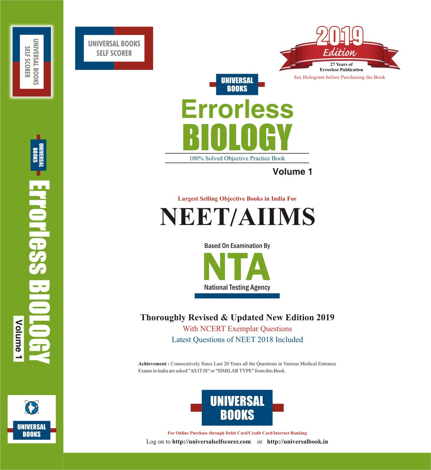 Errorless Biology NEET & AIIMS (Vol 1 & 2) - 2019